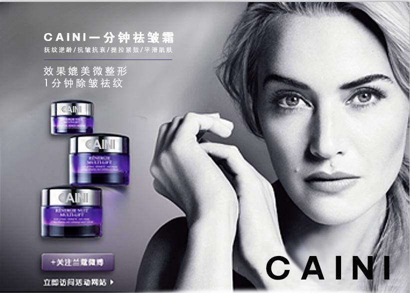 有机硅弹性体一分钟祛皱霜ODM厂/美白控油祛痘产品贴牌厂家/广州市白云采妮化妆品厂