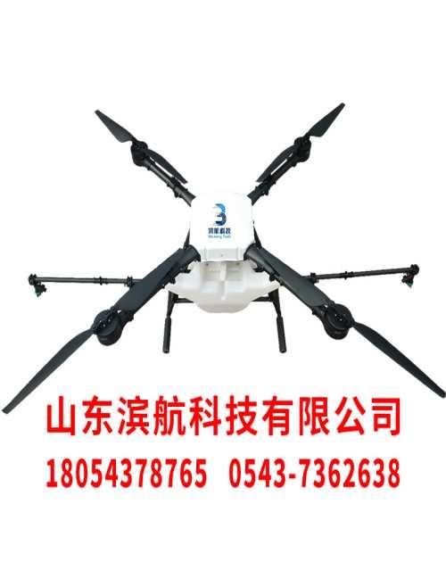 广东无人机操作执照培训 海南无人机操作员培训 山东滨航科技有限公司