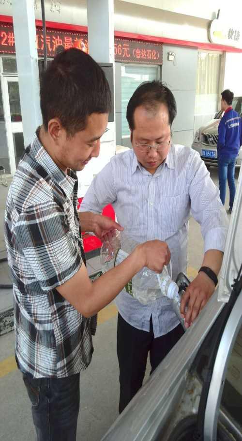 尾气污染剂厂家-客服-济南鲲鹏软件无限公司