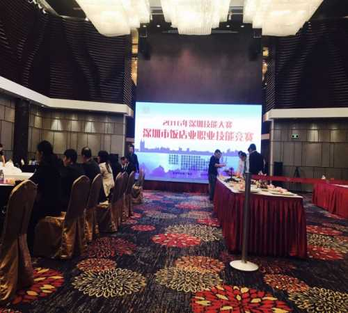 饭店运营与管理培训哪家好 职业学校动漫与游戏培训价格 深圳市龙岗区第二职业技术学校