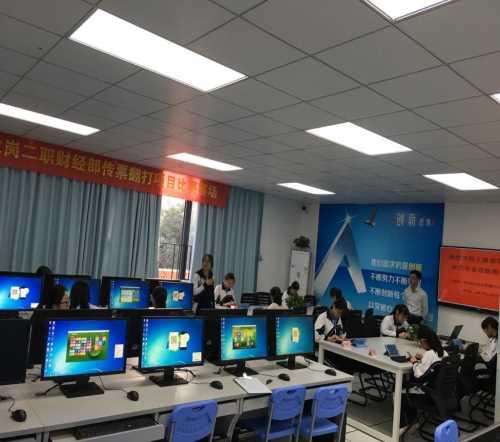 计算机职业学校培训-深圳饭店运营与管理培训地址-深圳市龙岗区第二职业技术学校