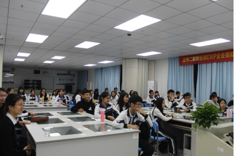 广东计算机网络培训电话-深圳专业技术-深圳市龙岗区第二职业技术学校