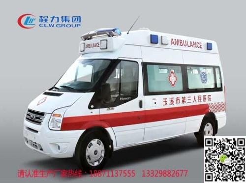 院前救护车电话