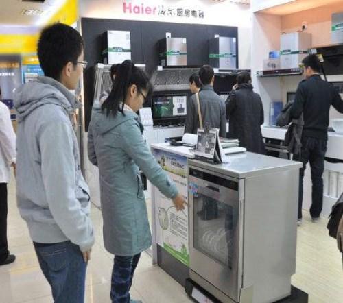 优质进口扫地机器人合作诚信经营 高品质低能耗冰箱合作代理