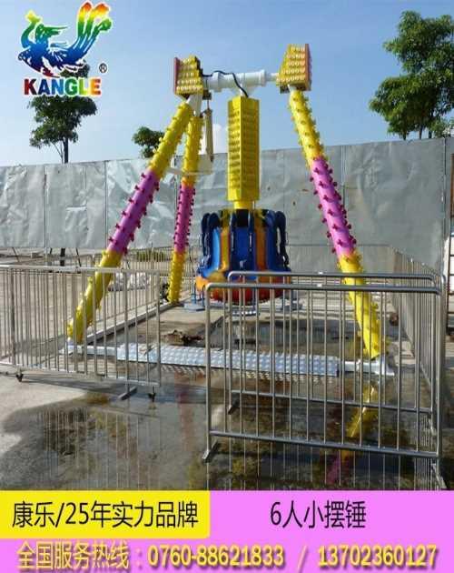 大型游乐设备厂家-优质玻璃桥安装-昆明市乐蜀设备制造有限公司