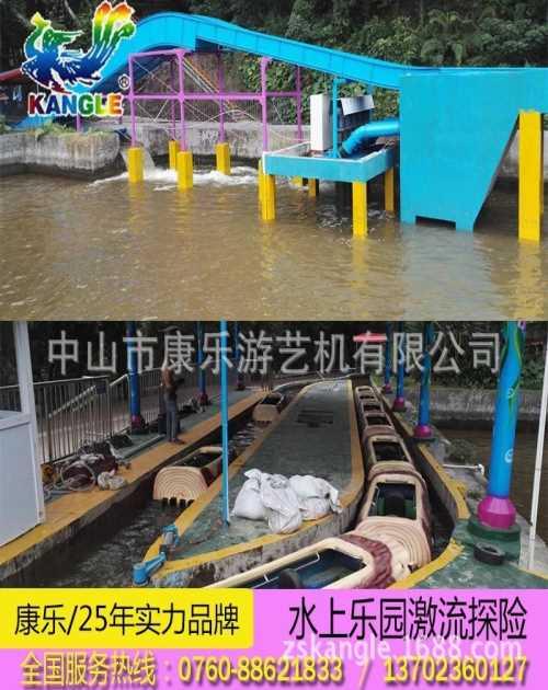 中山水上乐园设计-超长玻璃桥安装费用-昆明市乐蜀设备制造有限公司