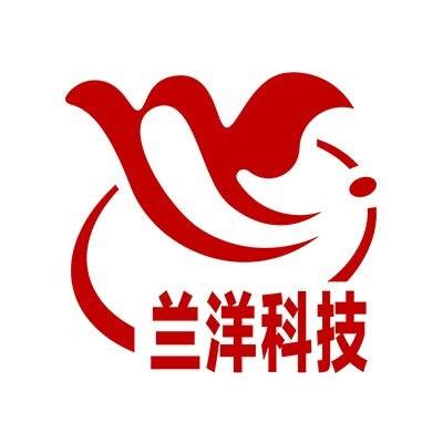 深圳市兰洋科技有限公司