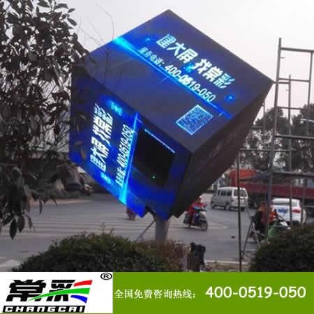 公共广播系统淮安电子显示屏服务商 正宗LED显示屏哪家好物有所值 液晶屏