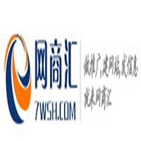 深圳市网商汇信息技术有限公司