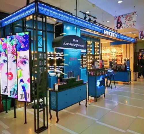 江西赚钱最快的彩妆加盟代理投入小利润高_中国商机网