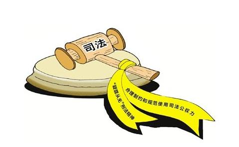 长春市知识产权律师哪家权威 吉林省民事诉讼律师 吉林首华律师事务所