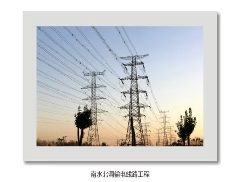 河南郑州充电桩厂家专业定制 优质河南电力增容诚信经营