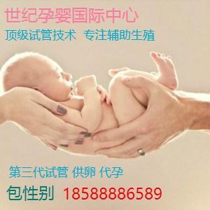 卵巢早衰供卵可靠吗-广州代妈招聘-世纪孕婴国际中心