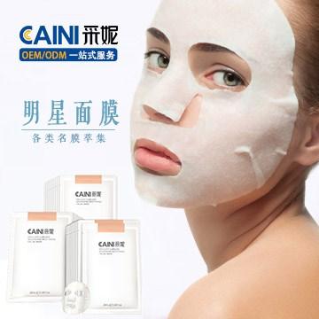 面膜化妆品代加工-美白化妆品加工厂-广州市白云采妮化妆品厂