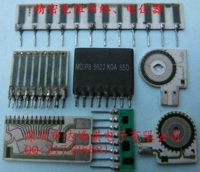 制造厚膜混合电路厂家_定型封装_深圳市达峰祺电子有限公司