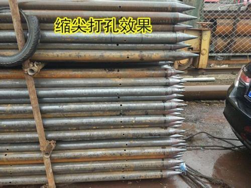 专业注浆小导管厂家 L360管线管厂 聊城市睿创钢铁有限公司