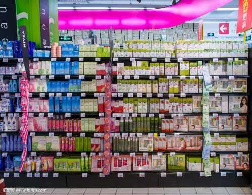 山西日用品定做_超市快速消费品销售_凯發联合