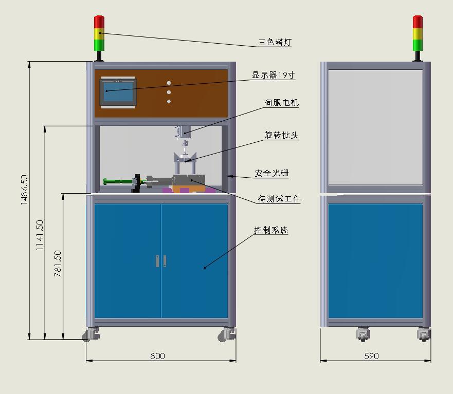 新能源汽车测试系统生产厂家/KR AGILUS/北京安培通科技有限公司
