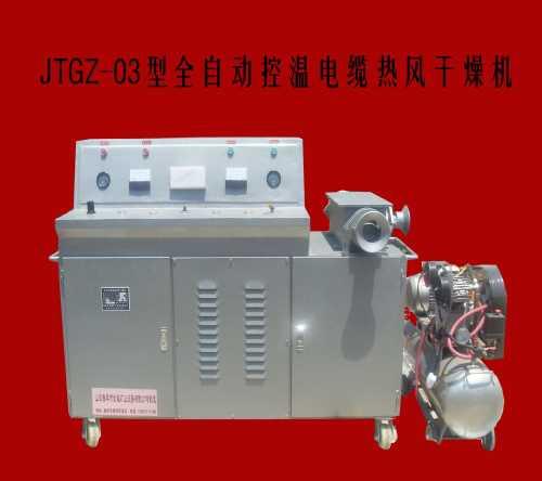 优质电缆热风干燥机_专业电缆压号机价格_曲阜市金通矿山设备有限公司
