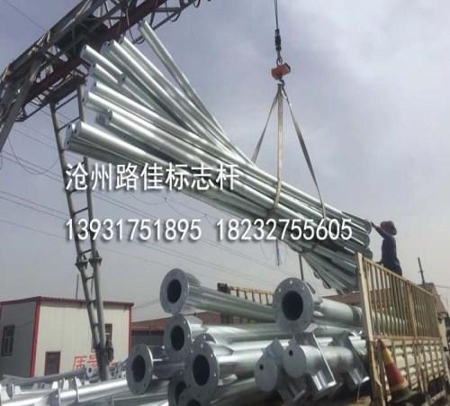 河北道路标志杆生产 天津悬臂标志杆价格 沧州路佳交通设施有限责任公司