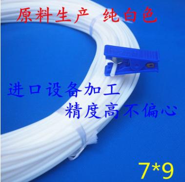 F4四氟毛细管批发 FEP管厂家 上海宙通机电设备有限公司