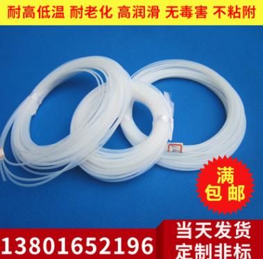 耐高温FEP管批发 F46聚四氟乙烯管价格 上海宙通机电设备有限公司