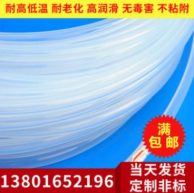 高品质铁氟龙管批发服务商 PTFE聚四氟乙烯管诚信经营