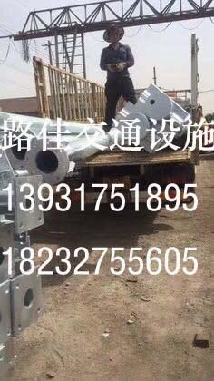 优质单悬臂标志杆_单悬臂标志杆_沧州路佳交通设施有限责任公司