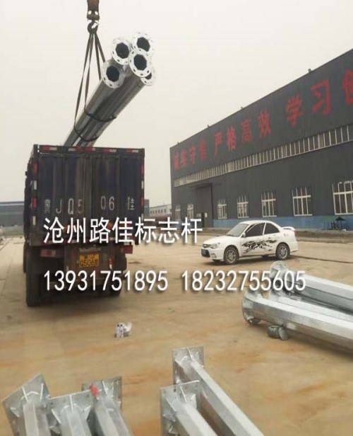 山东高速标志杆厂 天津标志杆厂报价 沧州路佳交通设施有限责任公司