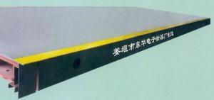 我们推荐上海电子汽车衡哪家好诚信经营 浙江称重传感器价格服务商