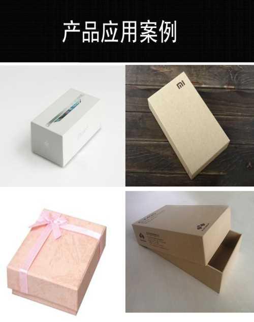 紙盒壓泡機