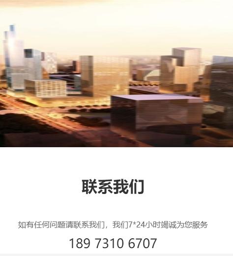 长沙征涛网络科技有限公司
