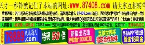 红姐论坛网站-白姐论坛网站-广东一家商务咨询有限公司