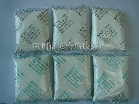 水溶速度快水溶袋生产厂家_知名水溶膜联系方式_深圳市安合盛胶袋厂