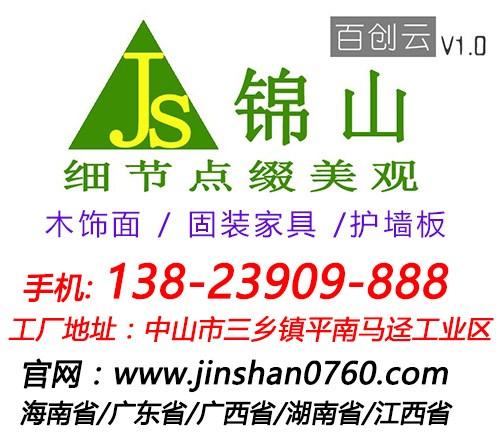 深圳家用竹、木制品订制 广州木饰面工程厂家