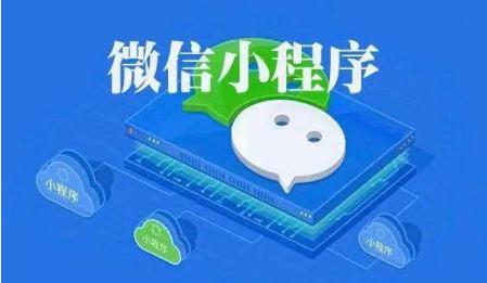 自助建站软件_深圳竞价推广_深圳市网商汇信息技术有限公司