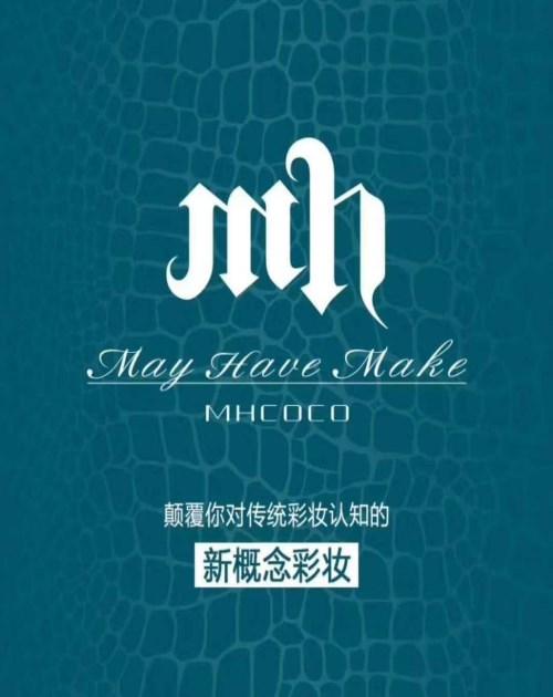 彩妆免费加盟开店_中国商机网