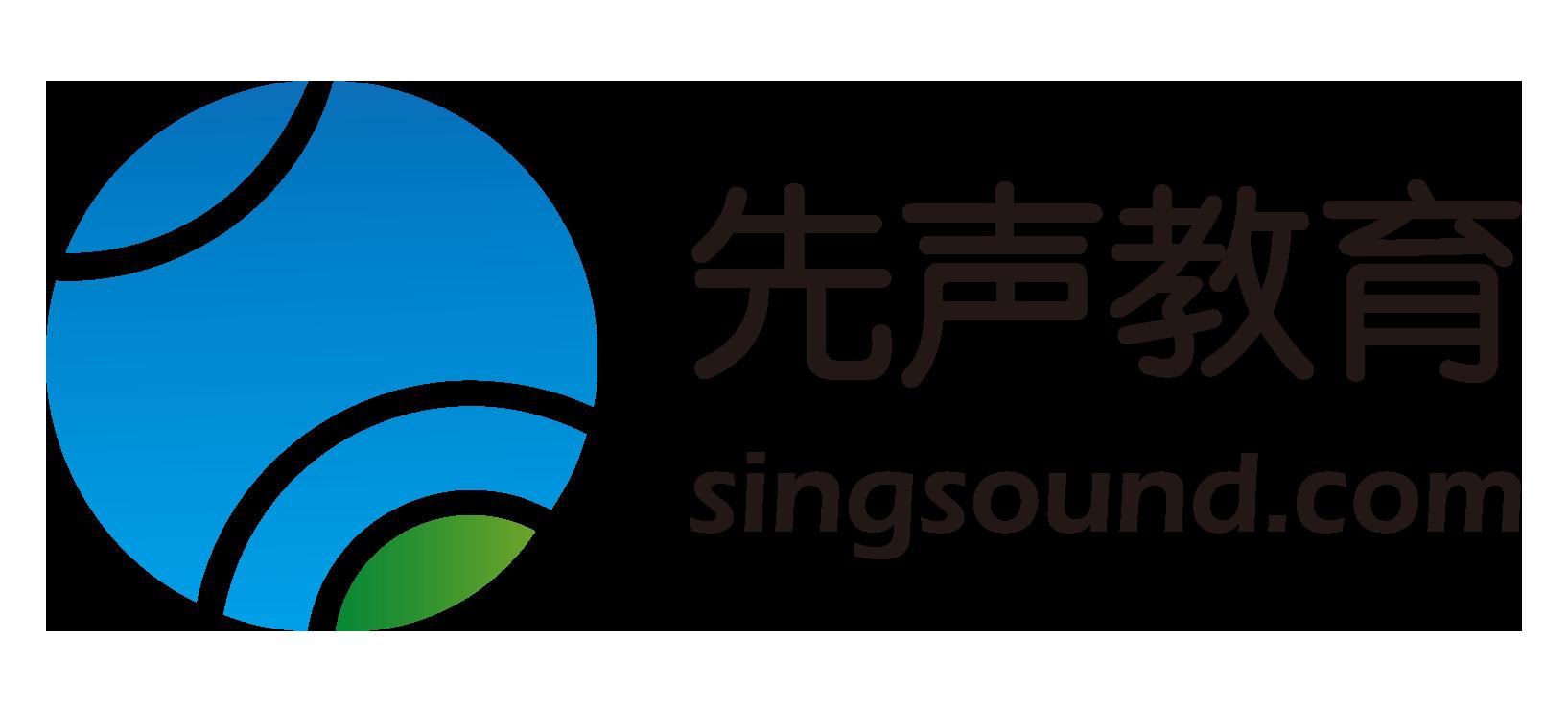 北京先声教育科技有限公司