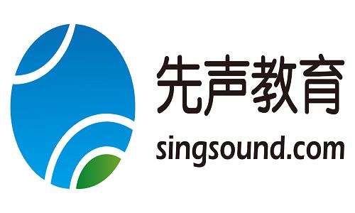 智能口语评测技术-语言类自适应学习能力-北京先声教育科技有限公司