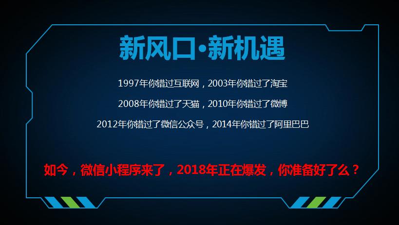 商城版小程序定制_深圳时尚传媒重庆时时彩
