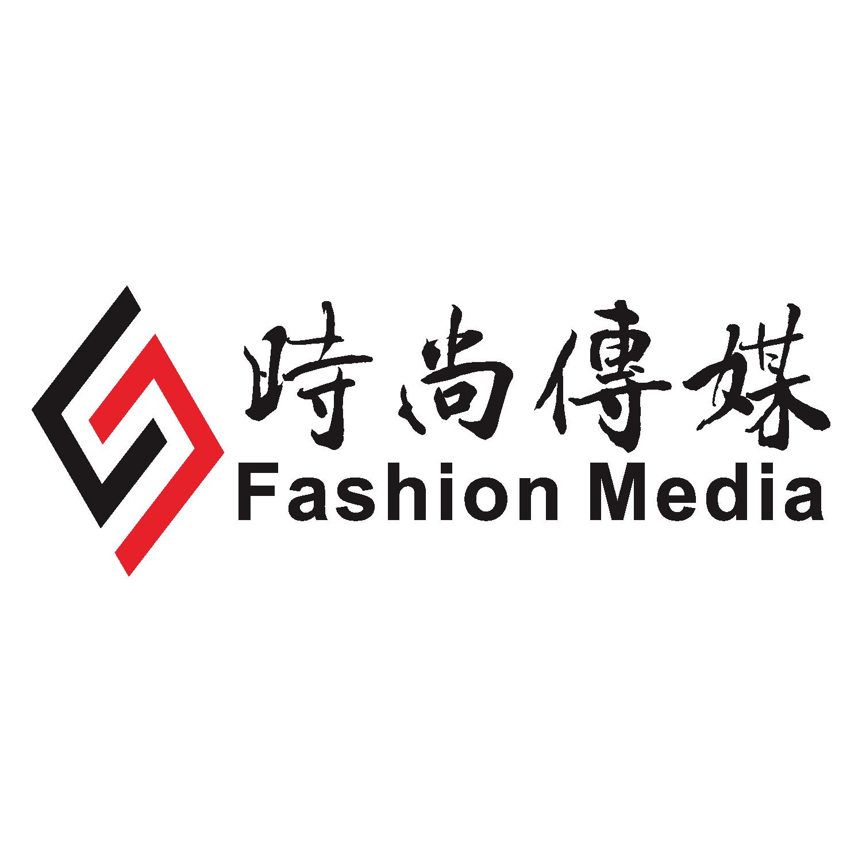 深圳时尚传媒