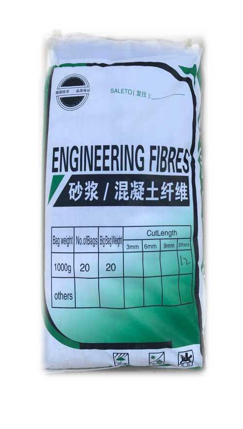 哪家聚丙烯纤维厂家-浙江羟乙基纤维素-河北亿邦建筑材料有限公司