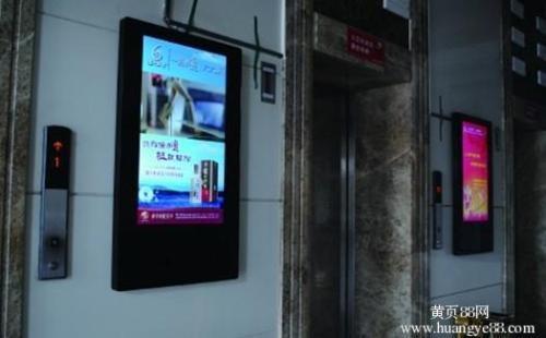 电梯LED广告