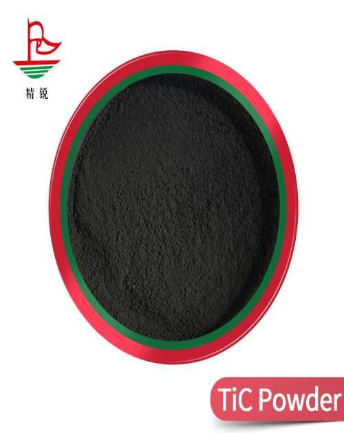 特价碳化钛厂家_95供求网