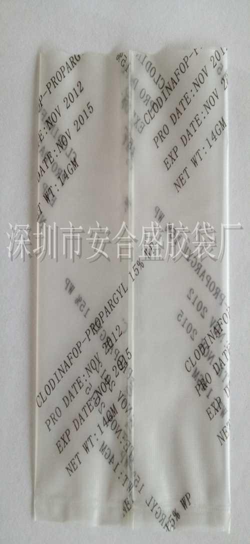 PVA水溶袋价格_溶解速度快的水溶袋生产厂家_深圳市安合盛胶袋厂