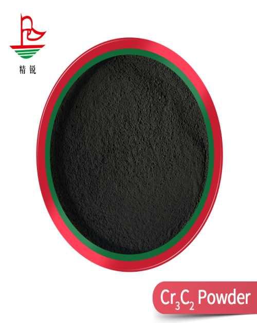 优质碳化铬订购_95供求网