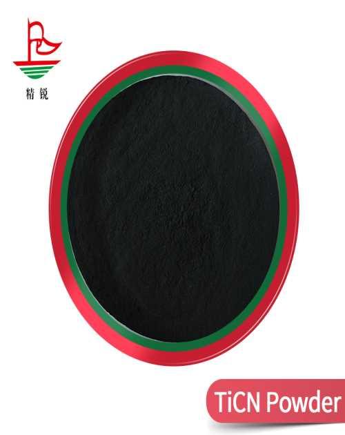 氮碳化钛制造商_95供求网