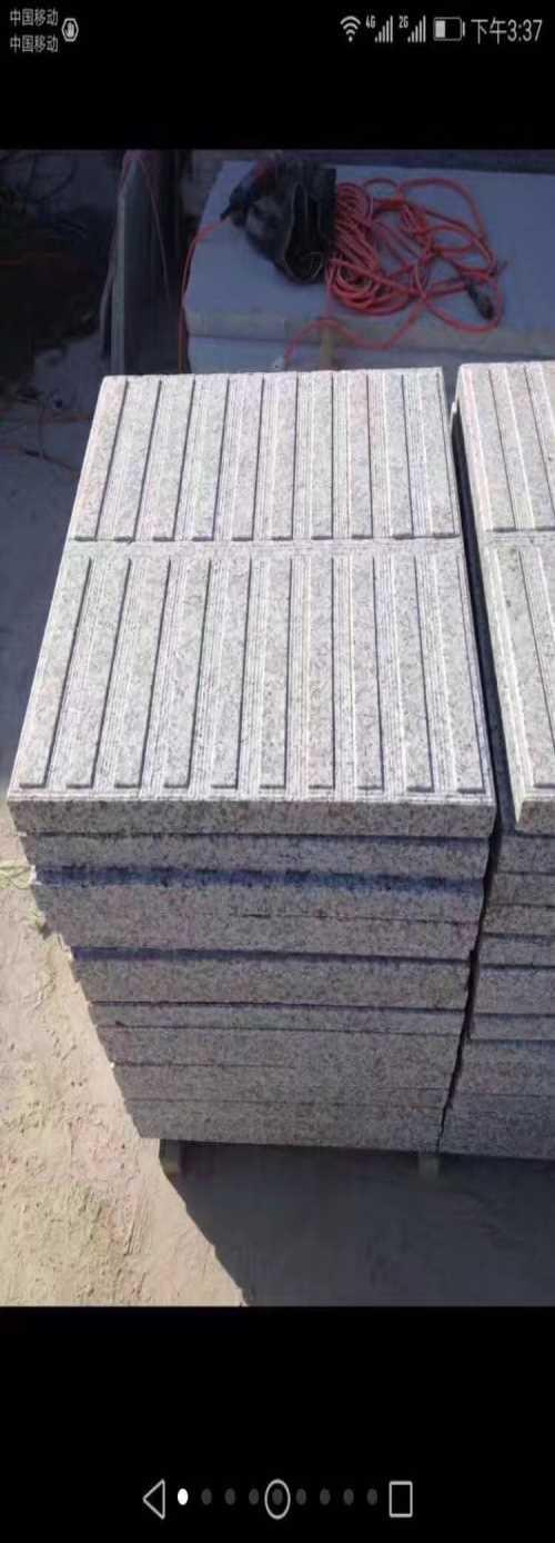 吉林白盲道板/吉林火烧板价格/蛟河市天岗石材产业园宝捷石材厂