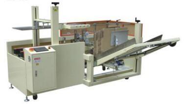 衡水焊接机器人厂家-激光焊机器人制造商-衡水泰金智能设备开发有限公司