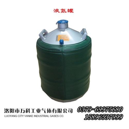 河南液氮价格_添加剂其他气体厂家